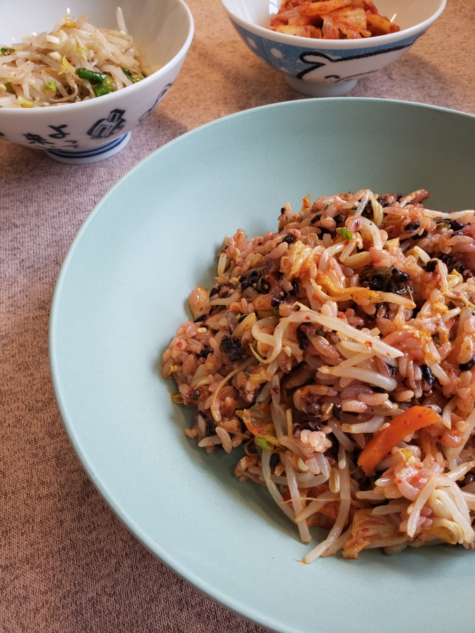 Fork & Fantasy - Banchan Rice